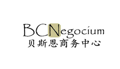 BCNegocium